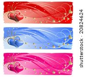 set of three love banners | Shutterstock .eps vector #20824624
