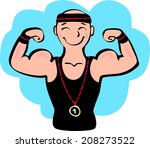 strongman and his muscles | Shutterstock . vector #208273522