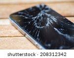 Broken Glass Of Smart Phone On...