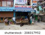 vashisht  himachal pradesh ... | Shutterstock . vector #208317952