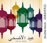 eid al adha lantern card in... | Shutterstock .eps vector #208345522