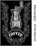 vector coffee grinder with... | Shutterstock .eps vector #208401466