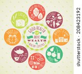 healthy lifestyle background  | Shutterstock .eps vector #208423192