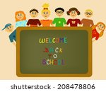 group of children illustration... | Shutterstock .eps vector #208478806