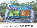 ko samui surat thani   july 23  ... | Shutterstock . vector #208507852