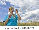 children wearing colorful t... | Shutterstock . vector #20850874