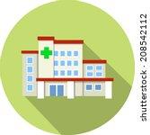 vector hospital building | Shutterstock .eps vector #208542112