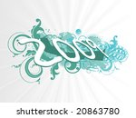new year greeting pattern ... | Shutterstock .eps vector #20863780