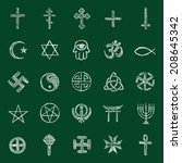 vector set of sketch religious ... | Shutterstock .eps vector #208645342