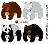set of four bears  isolated.... | Shutterstock . vector #208683226