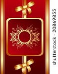 royal red card with floral... | Shutterstock .eps vector #20869855