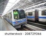 taipei  taiwan   june 20  fast... | Shutterstock . vector #208729366