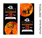 set of halloween banners.... | Shutterstock .eps vector #208758526