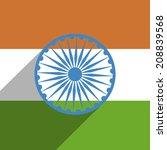 stylish asoka wheel on national ...   Shutterstock .eps vector #208839568