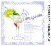 Cocktail Margarita. Menu drawn watercolor.Recipes and ingredients on the background. Cocktails for your menu, parties, holidays.Vector series the author's work.  - stock vector