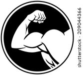 strong arm symbol | Shutterstock .eps vector #209044366