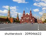 moscow  russia  on july 26 ... | Shutterstock . vector #209046622