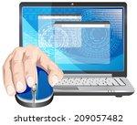 remote access   illustration | Shutterstock . vector #209057482