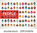 a big group of top view people... | Shutterstock .eps vector #209143696