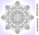 geometric mandala. ornament can ... | Shutterstock .eps vector #209218432