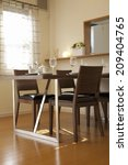 an image of dining room | Shutterstock . vector #209404765