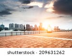 the city square in the evening | Shutterstock . vector #209631262
