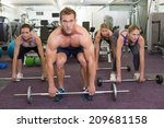 fitness class lifting barbells... | Shutterstock . vector #209681158