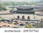 seoul  korea   april 12  2014 ... | Shutterstock . vector #209707762