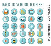 back to school icon set. vector ... | Shutterstock .eps vector #209783632