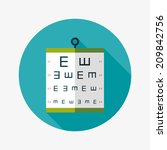 eye test chart flat icon with...