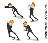 cartoon security man in suit in ... | Shutterstock .eps vector #209900398