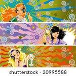 music banner | Shutterstock .eps vector #20995588