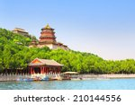 imperial summer palace in... | Shutterstock . vector #210144556