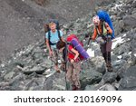 hikers in altai mountains ... | Shutterstock . vector #210169096