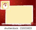 christmas background | Shutterstock .eps vector #21021823