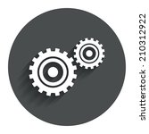 cog settings sign icon....