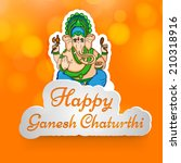 background,celebration,chaturthi,culture,decoration,deepawali,design,diwali,effects,faith,festival,ganapati,ganesh,ganesha,ganeshji
