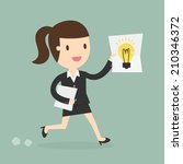 business woman showing she has... | Shutterstock .eps vector #210346372