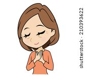 middle aged woman who feels... | Shutterstock .eps vector #210393622