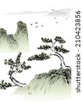 chinese landscape ink painting  | Shutterstock .eps vector #210423856