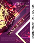 party poster design with big cat | Shutterstock .eps vector #210427735