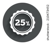 25 percent discount sign icon....