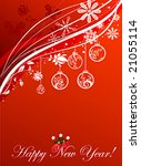 christmas background for design. | Shutterstock .eps vector #21055114