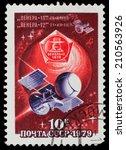 ussr   circa 1979  a stamp... | Shutterstock . vector #210563926