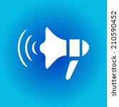 megaphone soon icon....