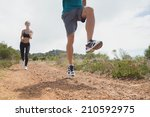 low angle view of fit young... | Shutterstock . vector #210592975