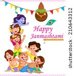krishna janmashtami background... | Shutterstock .eps vector #210643312