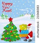happy new year  | Shutterstock .eps vector #21068383