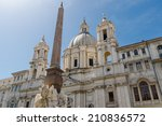 Small photo of Piazza Navona, Agonal obelisk, Rome