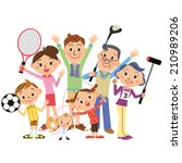 i play sports in families | Shutterstock .eps vector #210989206